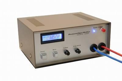 スポット溶接機 HSW-03